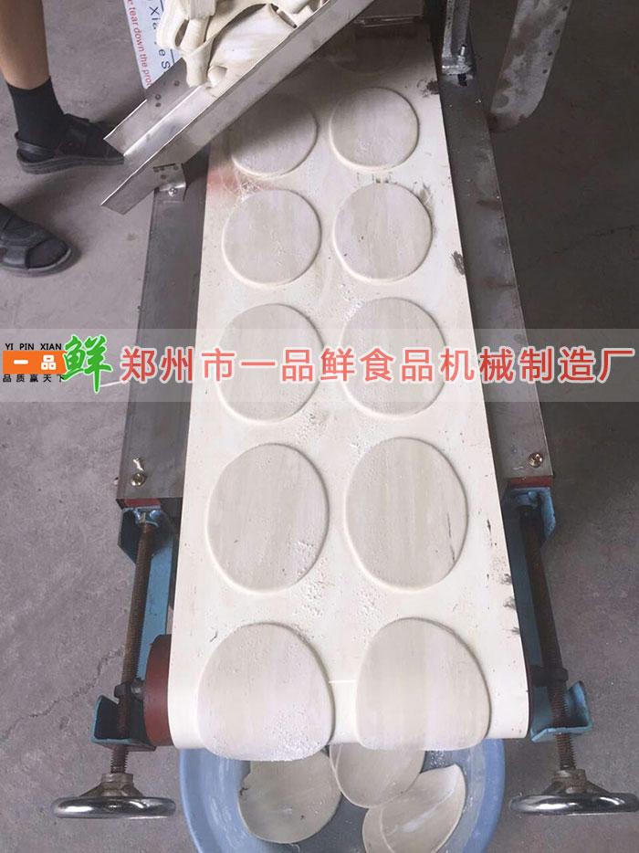 ... 郑州市一品鲜食品机械制造厂 -产品标题 荷叶饼